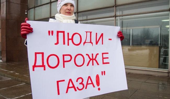 Депутаты Запорожского горсовета взяли на контроль «Запорожгаз»