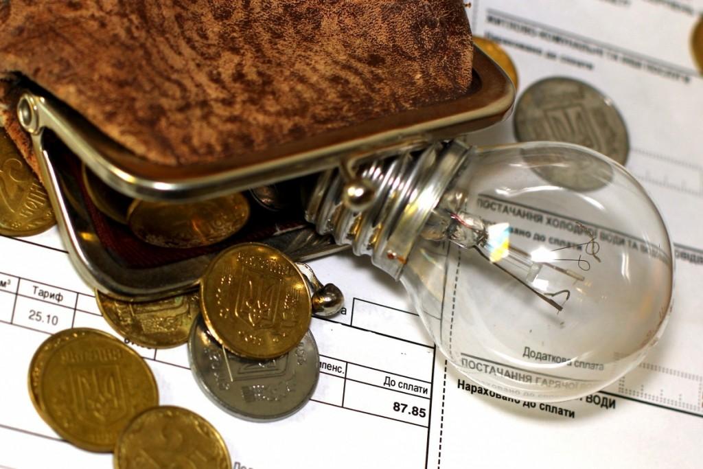 «Запорожьеоблэнерго» обнародовало новые тарифы на электроэнергию