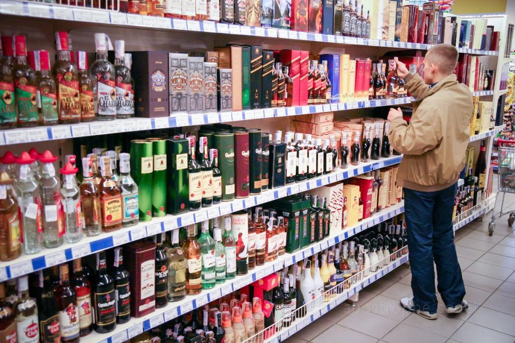 Алкогольные «хитрости»: как производители играют с бдительностью покупателей (ФОТОФАКТ)