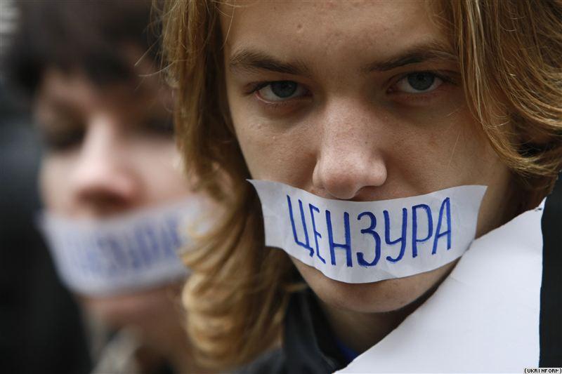 В Запорожье цензура добралась и до электронных петиций на сайте мэрии