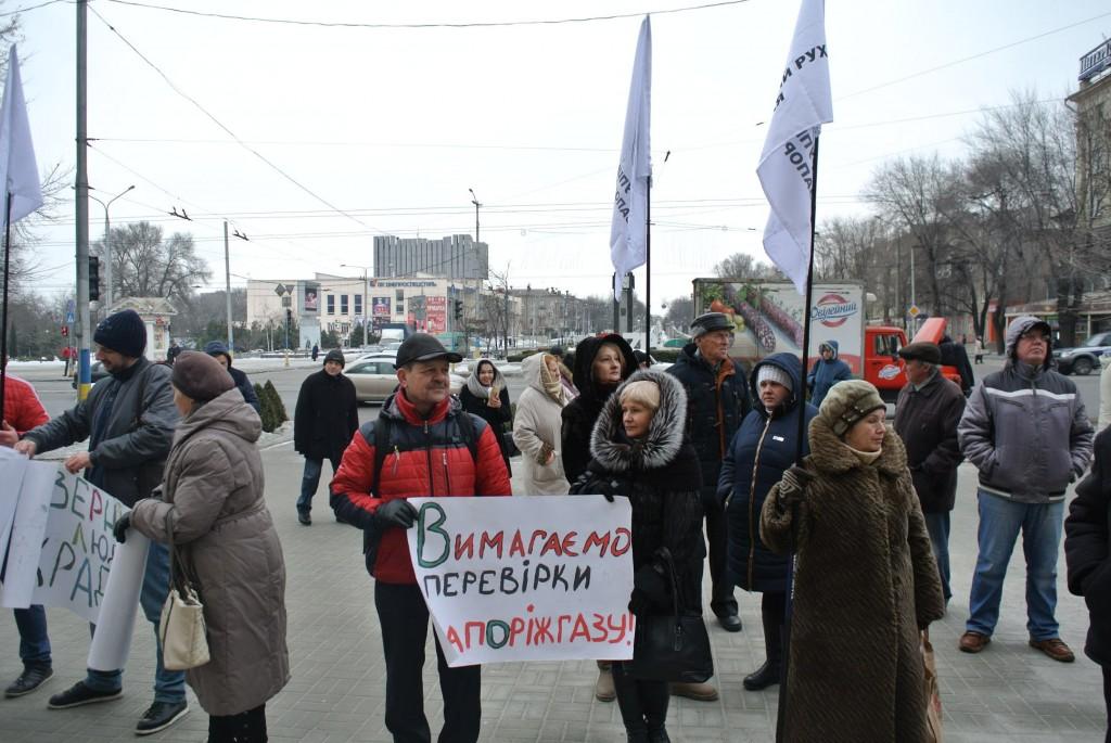 ФОТОРЕПОРТАЖ: Горожане выступают против «Запорожгаза»