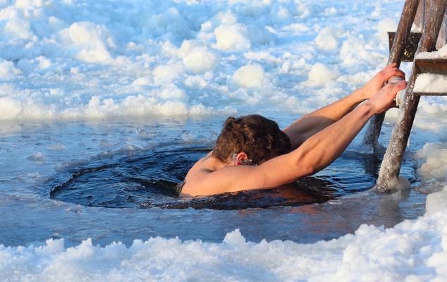 В Запорожье планируют празднование Крещения Господнего