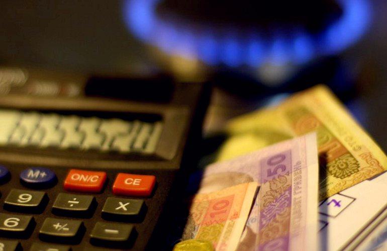 Что будет с ценами на газ для украинцев: ответ Шмыгаля