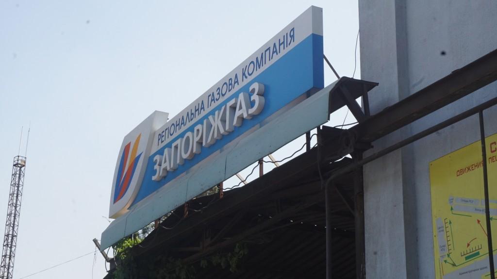 Беспредел «Запорожгаза»: сотрудник избил женщину-председателя ОСМД
