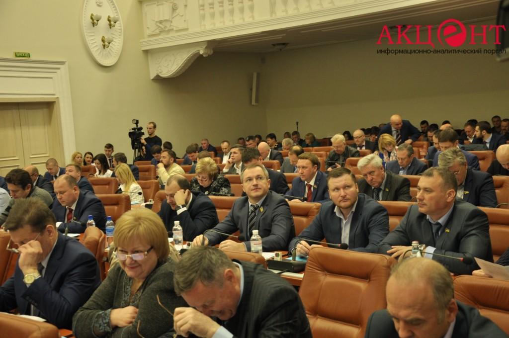 Главные решения 16-й сессии Запорожского горсовета