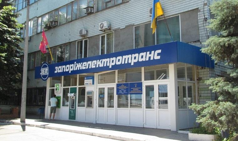 Без «Prozorro» и с повышением цены: «Запорожэлектротранс» по схеме купил топлива на 13 миллионов