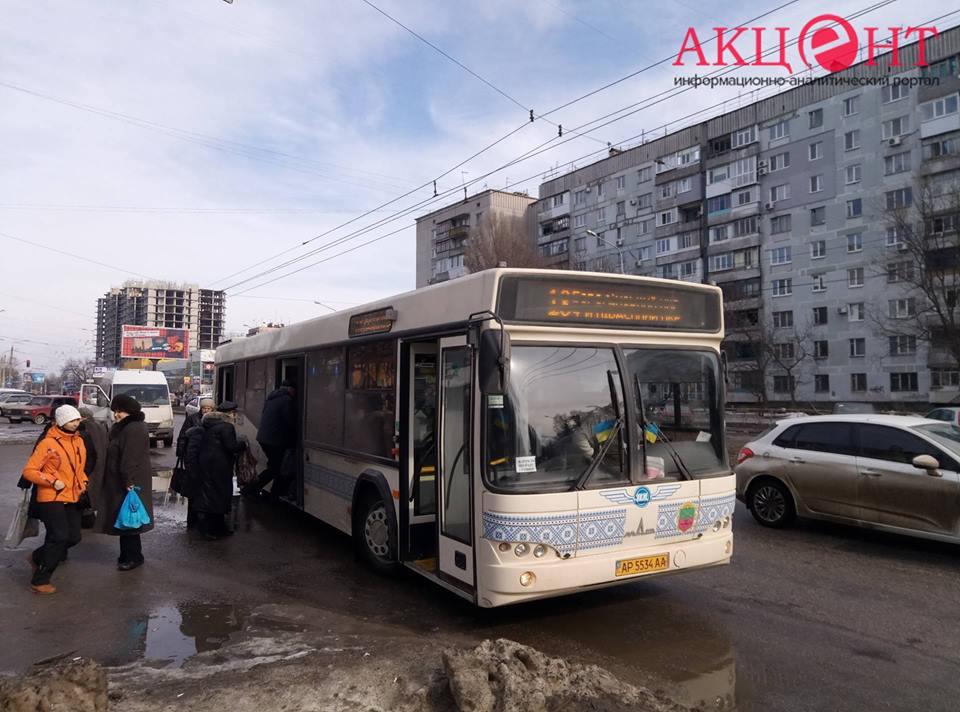 В Запорожье на ряде маршрутов произошли изменения: новые названия, остановки и схемы движения (ДОКУМЕНТ)