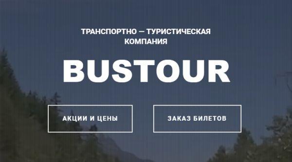 В «БАС-туре» рассказали, кто стоит за отбором лицензии у запорожского предприятия