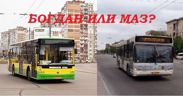Стали известны подробности покупки автобусов в лизинг «Запорожэлектротрансом»