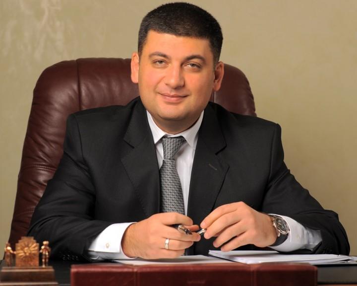 Гройсман в Запорожье: украинцам повысят пенсии и зарплаты