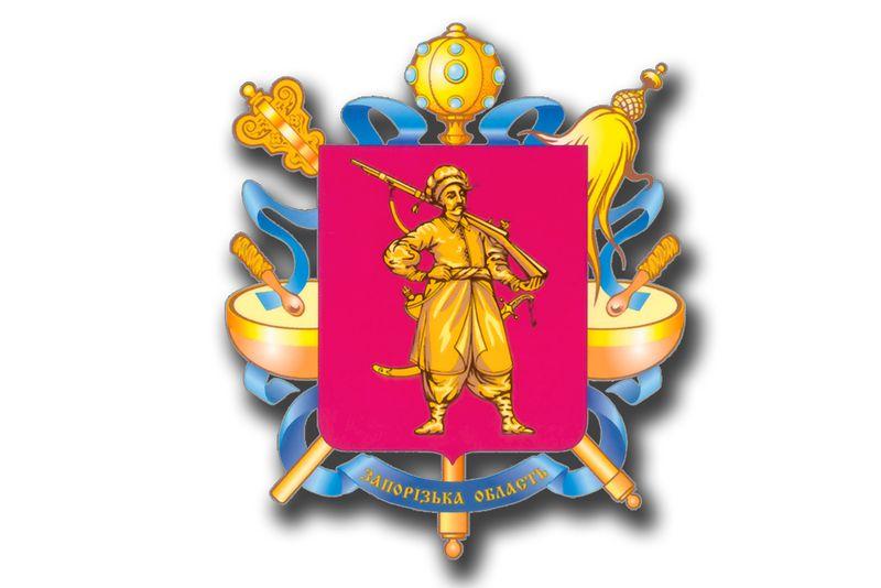 Рейтинги Запорожской области: какие показатели удалось улучшить