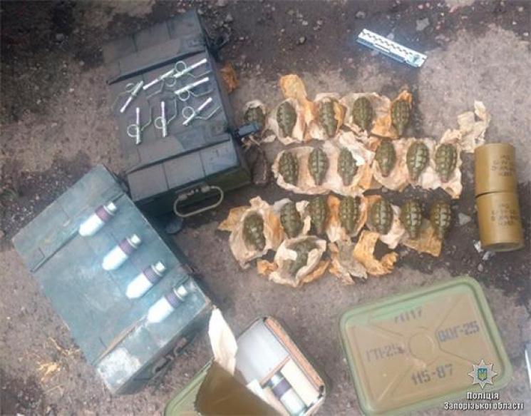 В запорожской полиции показали как обезвредили ОПГ, торговавшую оружием из зоны АТО (ВИДЕО)