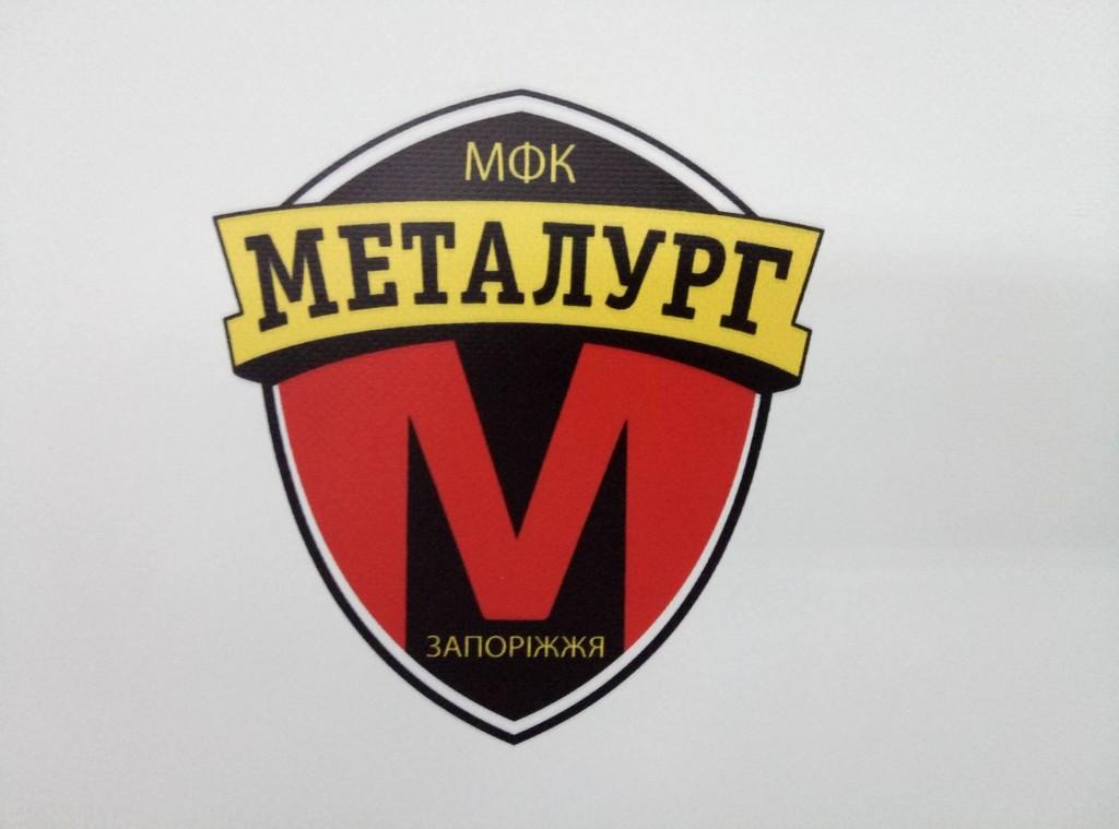 МФК «Металлург» провел свой первый матч в аматорском первенстве