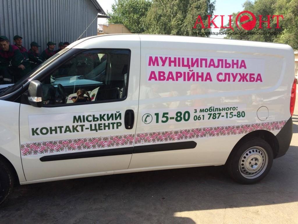 В Запорожье представили новые автомобили для аварийной службы (ФОТО)