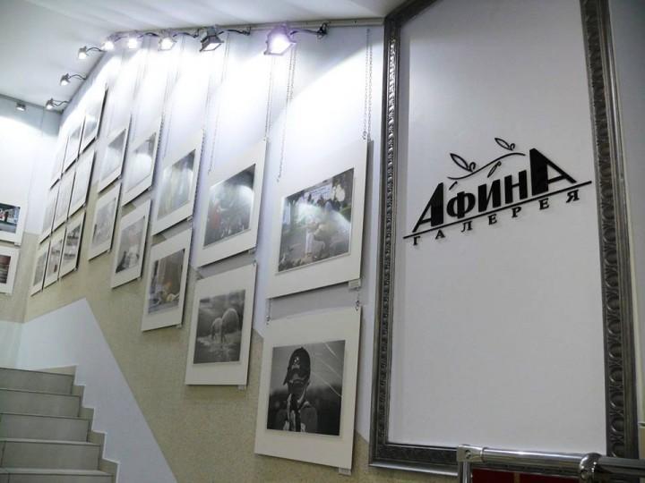 Запорожцев приглашают полюбоваться выставкой «Мир глазами художника»