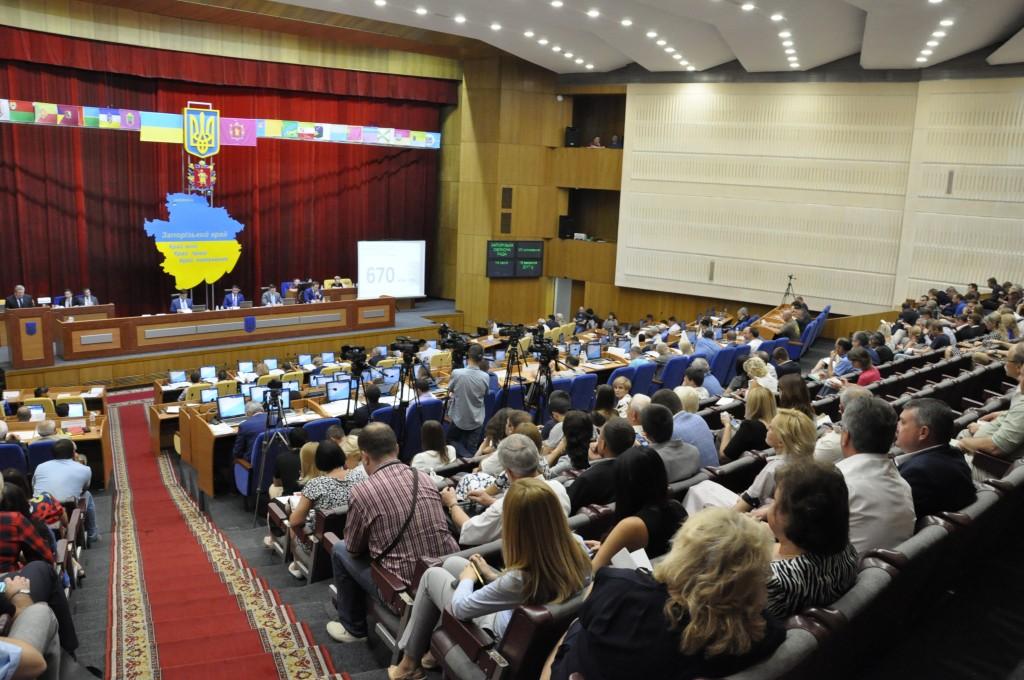 Поговорили: в Запорожье сорвалась сессия областного совета