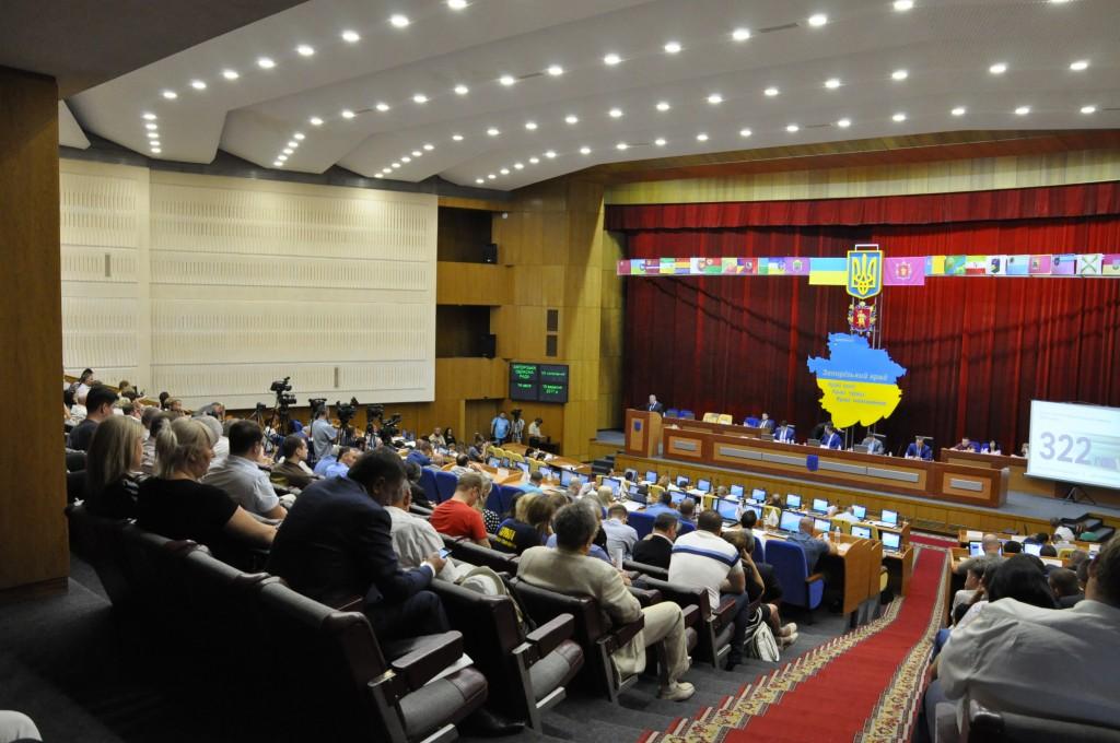 ФОТОРЕПОРТАЖ: в Запорожье проходит сессия облсовета