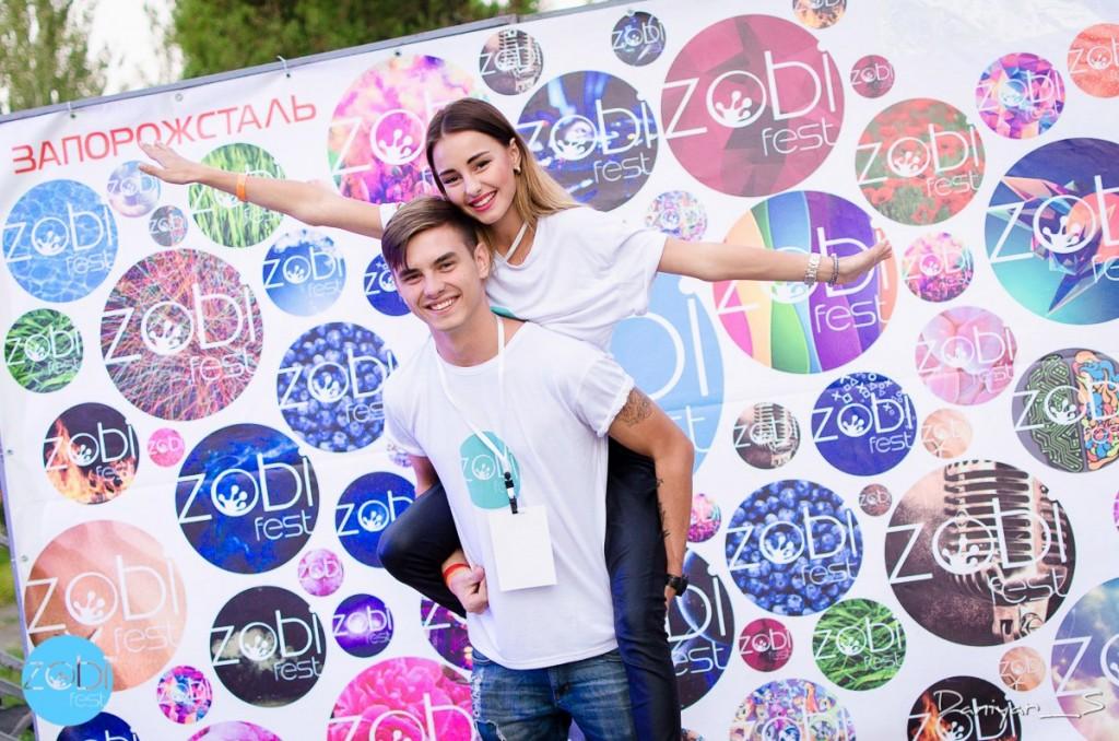 В Запорожье прошел ZobiFest 2017