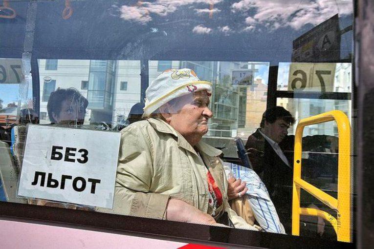 Без льгот: в Запорожье произошел инцидент с участием инвалида войны