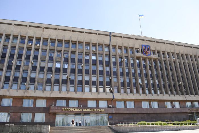 В Запорожье руководство облизбиркома обвинили в преступлении
