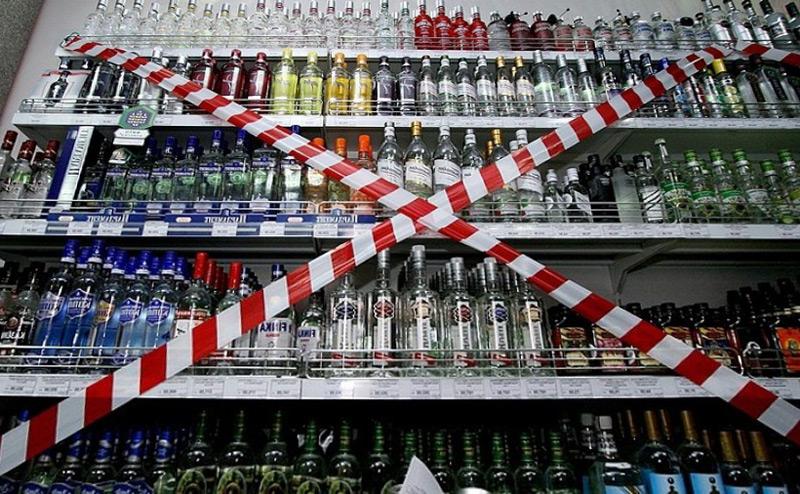 Кому запрещена продажа алкогольных и табачных изделий купить недорого оптом сигареты