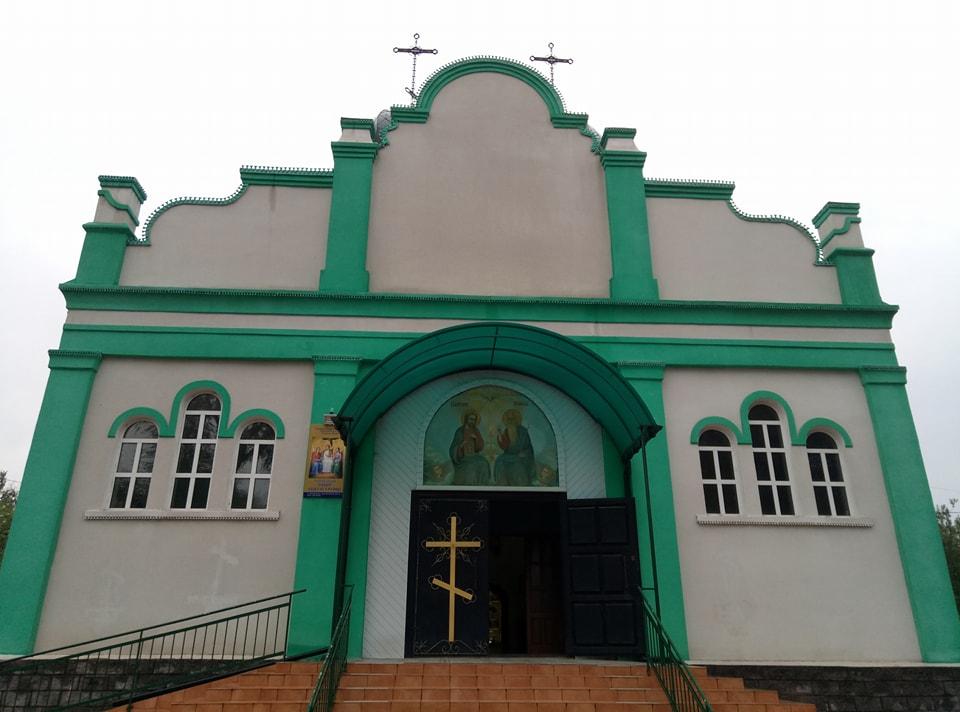 Запорожская епархия УПЦ (КП) получила от Союза армян икону Христа Спасителя