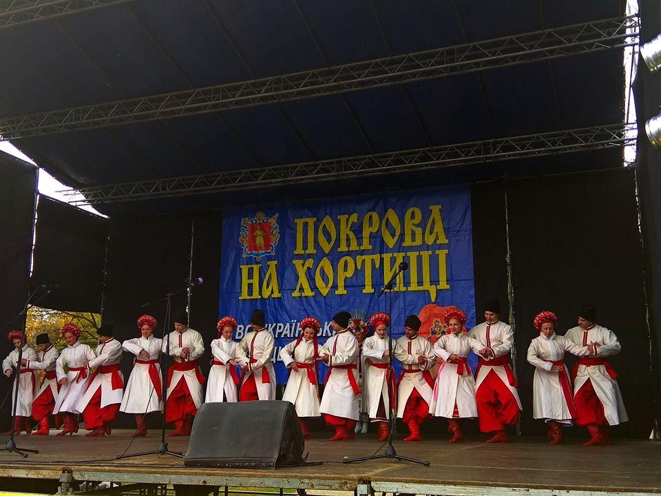 В Запорожье с размахом прошёл VIII Всеукраинский фестиваль «Покрова на Хортице» (ФОТОРЕПОРТАЖ)