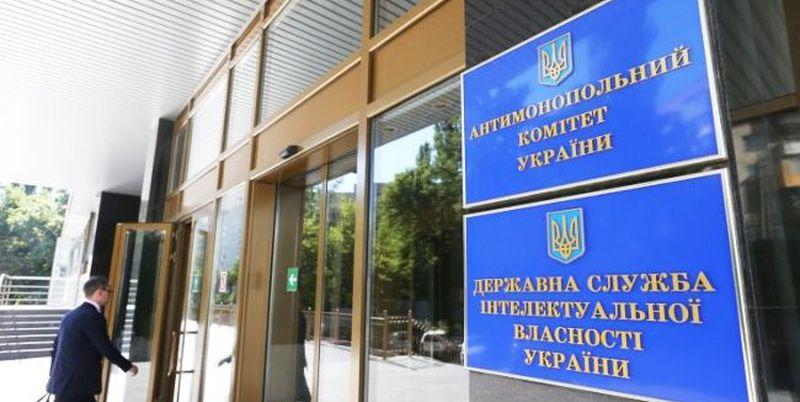Антимонопольный комитет признал назначение управляющих компаний в Запорожье незаконным