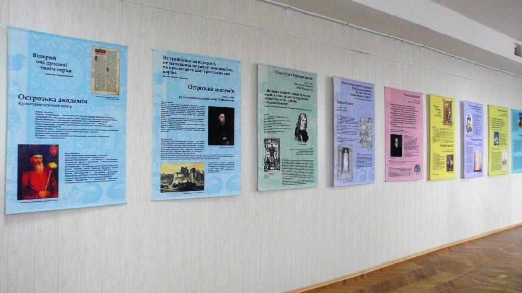 В Запорожье прошло открытие выставки-проекта «Украинские философы» (ФОТОРЕПОРТАЖ)