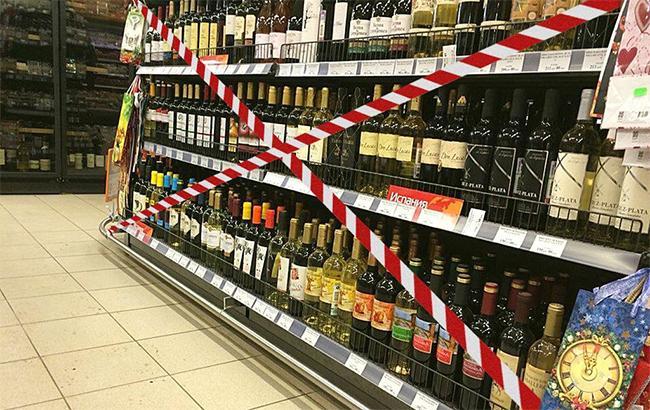 Решение о запрете продажи алкоголя в Запорожье незаконно — постановление АМКУ