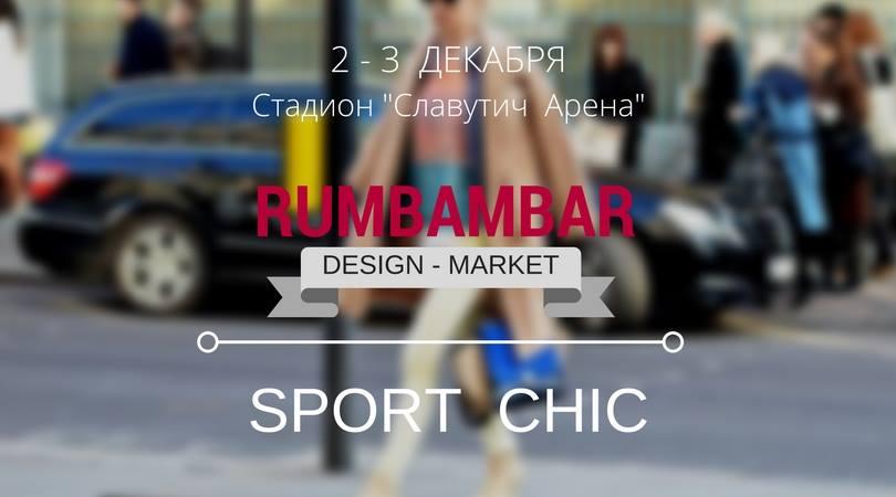 В Запорожье пройдет уже традиционный фестиваль модных украинских брендов
