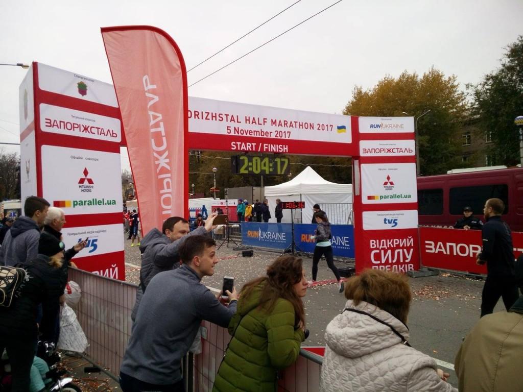 Zaporizhstal Half Marathon: мифы и реальность