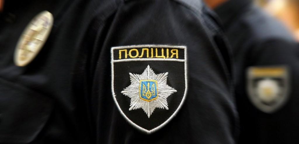 В Запорожской области полисмены задержали женщину с «закладками» тяжелого наркотика (ФОТО)