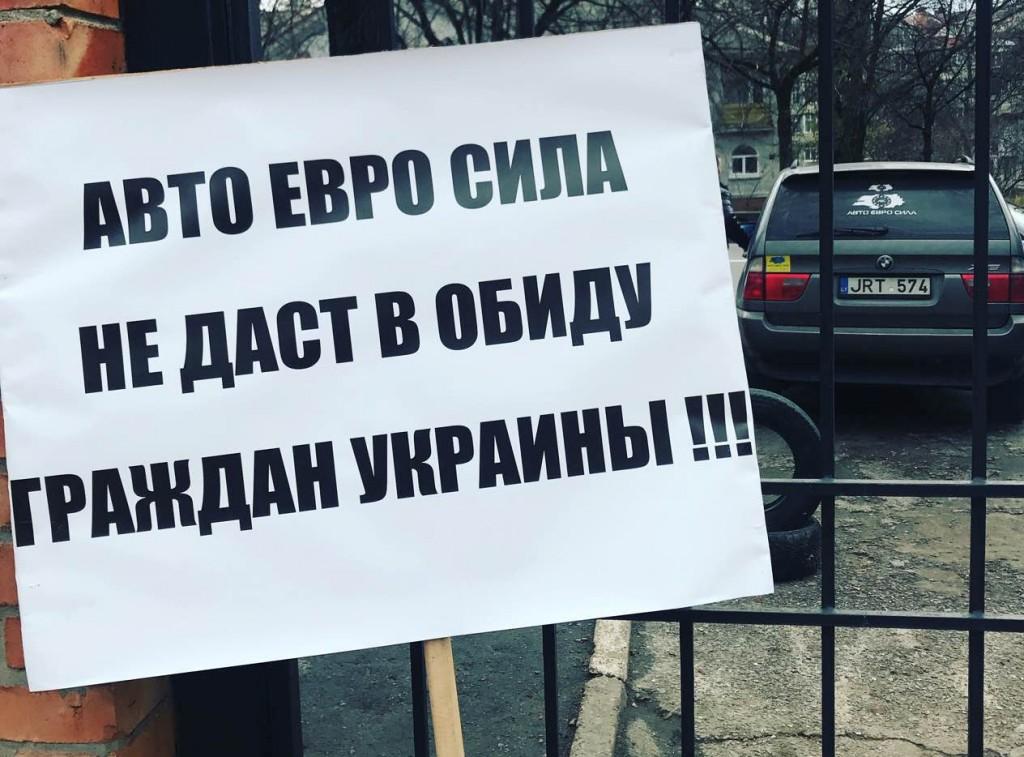 Война против «евроблях»: под таможней в Запорожье митинговали водители (ФОТО, ВИДЕО)