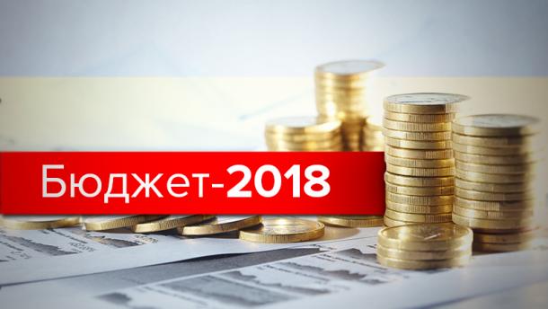 Бюджет Запорожья на 2018 год: основные цифры и сравнение с 2017 годом