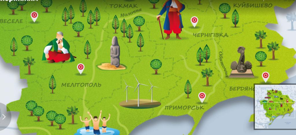 Обзор «Мандруй Україною»: как выглядит интерактивная туристическая карта Google для Запорожской области