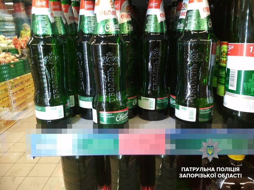 Алкоголь не пройдет: запорожские патрульные регистрируют нарушения запрета на продажу спиртного (ФОТО)