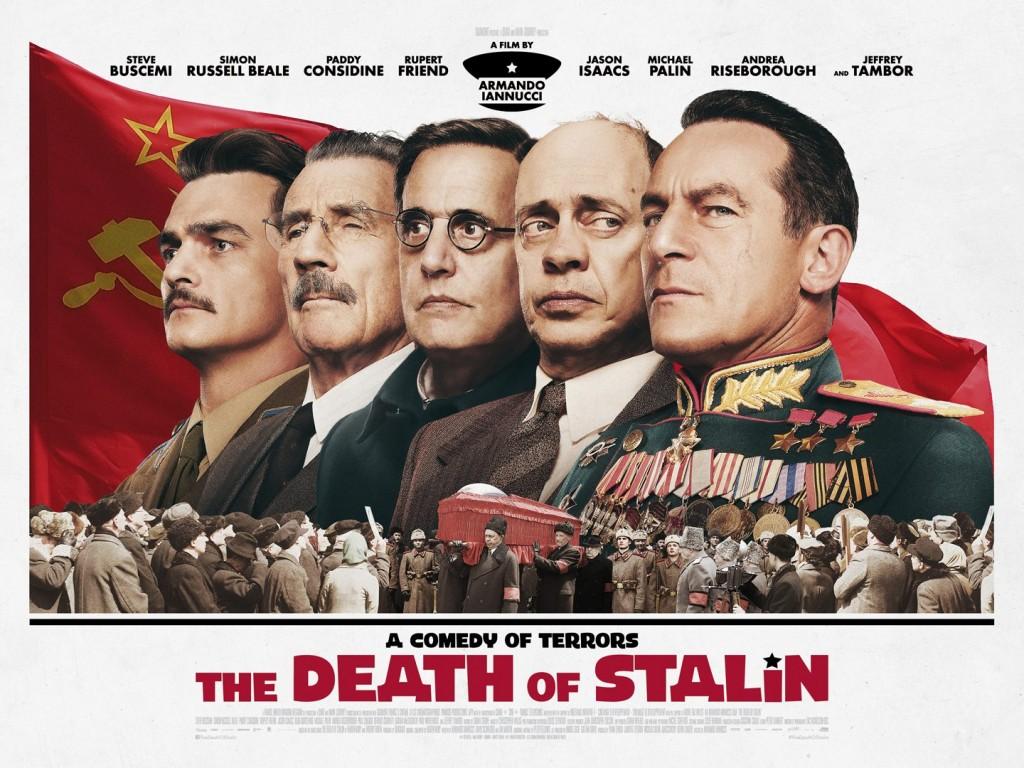 Запорожцам предлагают попросить кинотеатры показать нашумевший фильм «Смерть Сталина»