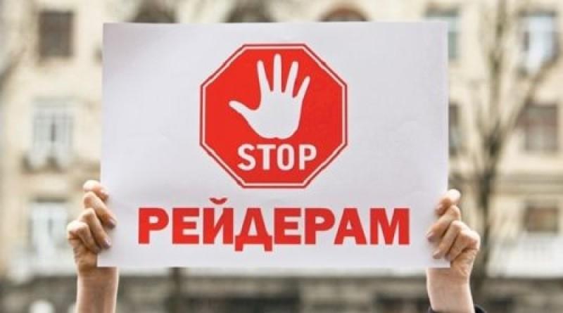 В Запорожской области зафиксировали попытку захвата двух сельскохозяйственных предприятий