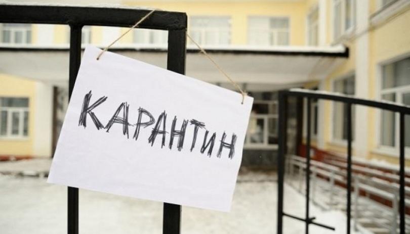 В Запорожской области массово закрывают школы на карантин