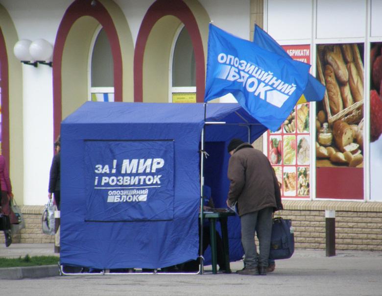 """Как в Запорожье Оппоблок """"кинул"""" своих избирателей"""