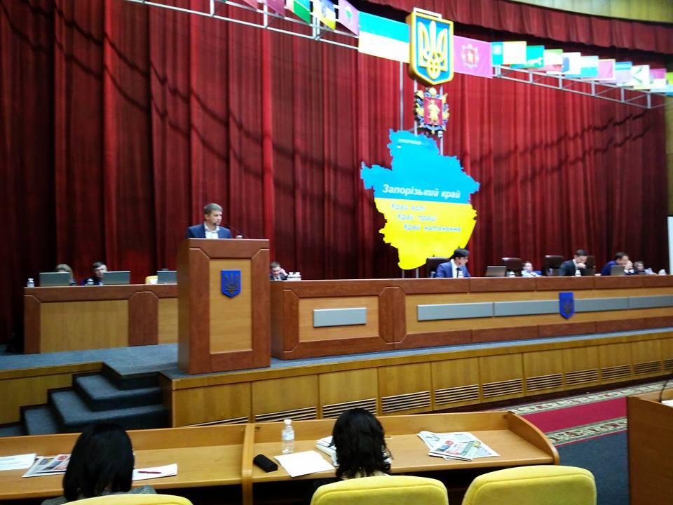 Депутаты Запорожского облсовета просят ВР не поддерживать законопроект о ликвидации 3-й группы упрощенцев