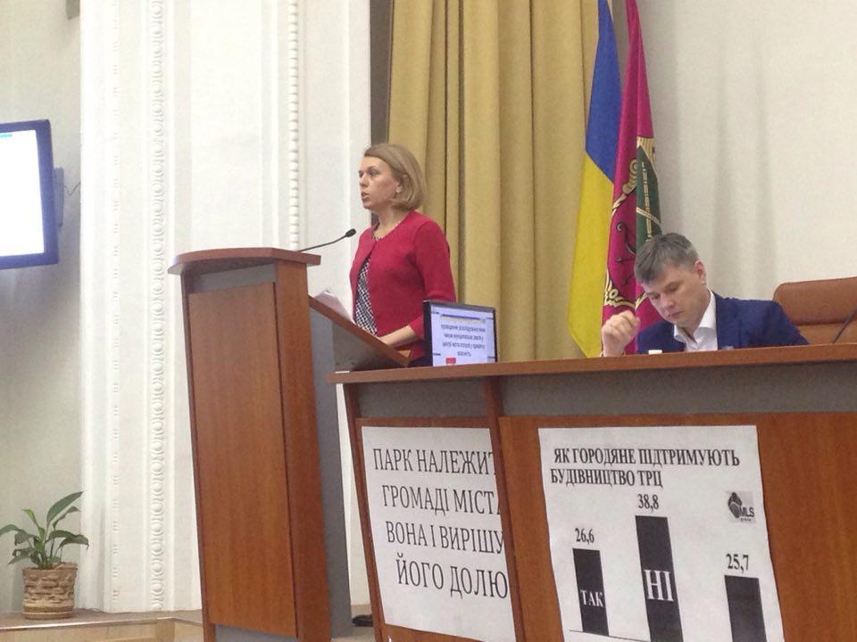 За или против: как депутаты Запорожского горсовета голосовали за строительство нового ТЦ