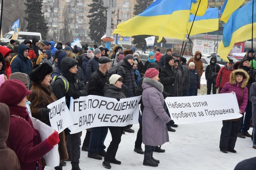 Запорожцы собрались на митинги за отставку Петра Порошенка (ФОТОРЕПОРТАЖ)