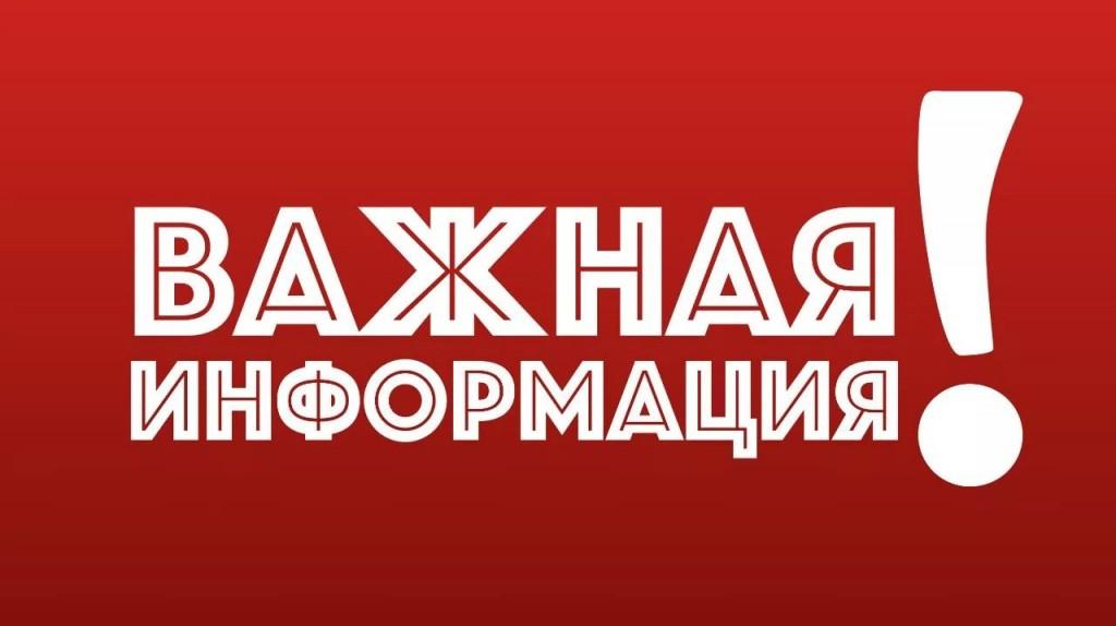 В Запорожье разыскали исчезнувшую без вести девочку (ФОТО)