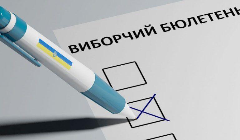В Запорожской области значительно изменились электоральные настроения жителей (ТАБЛИЦА)