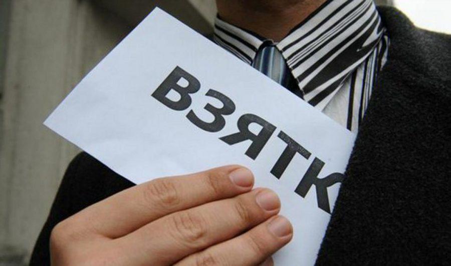 В Запорожской области два чиновника-коррупционера оказались на скамье подсудимых