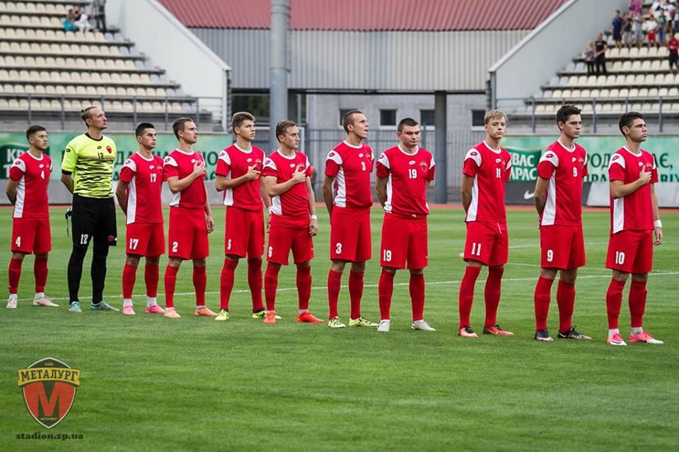 Запорожский «Металлург» выиграл первый матч четвертьфинала Кубка Украины