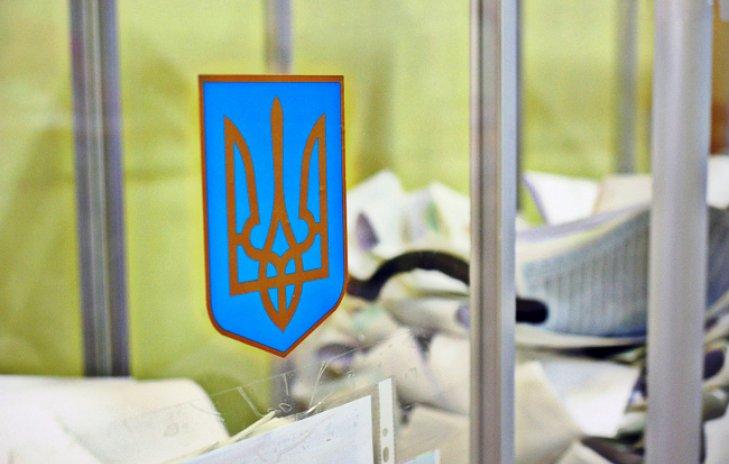Псевдопобеда: в политсиле Президента переоценили свои успехи на выборах в Запорожской области