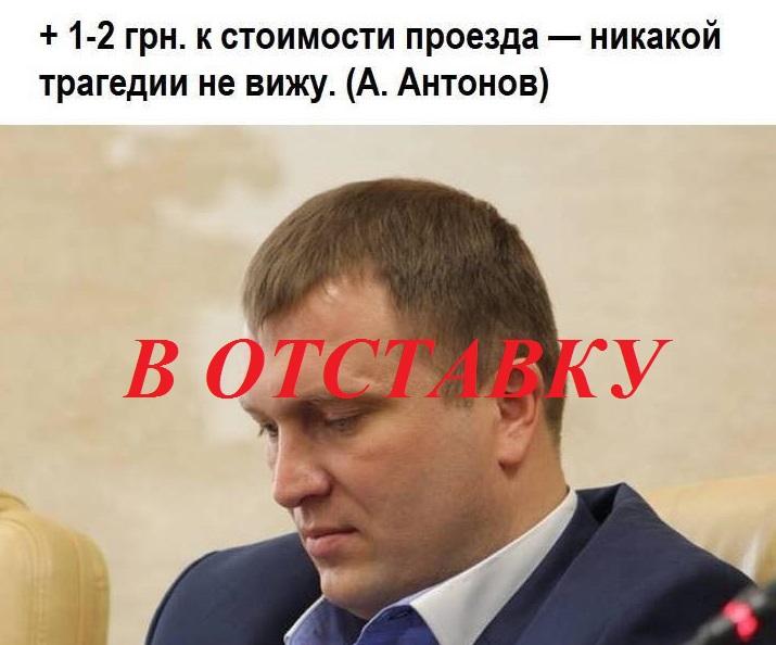 В Запорожье призывают к отставке скандального чиновника из ОГА